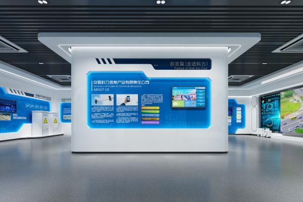 现代企业展厅 展柜 电子显示屏