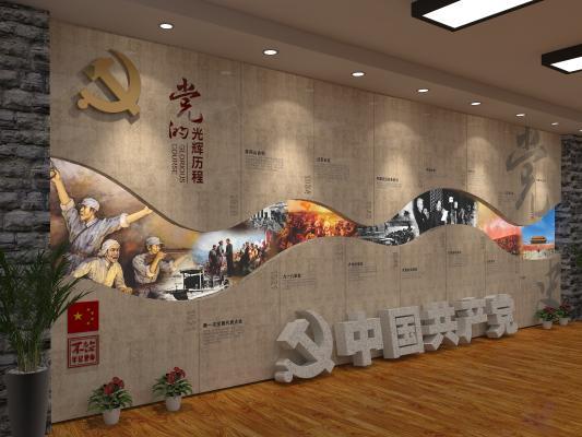 新古典文化墙