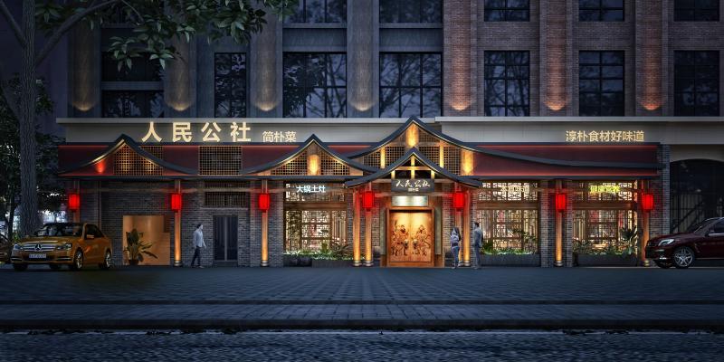 新中式餐��T�^