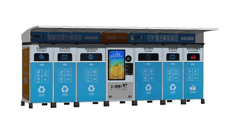 现代垃圾箱 垃圾桶 废品回收站