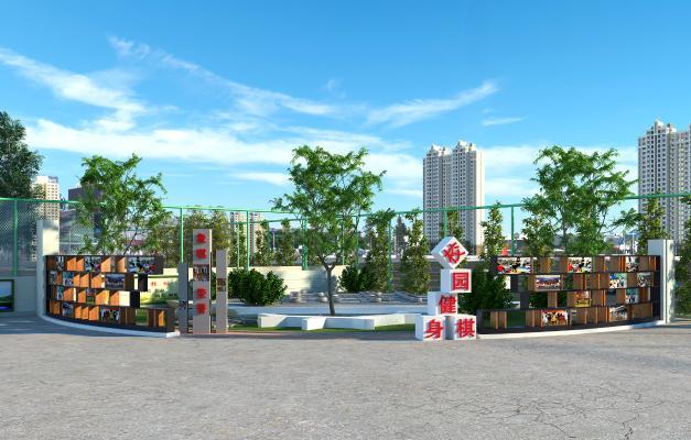 现代室外景观象棋植物树书架