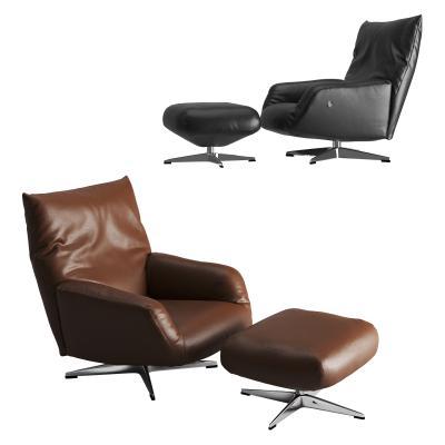 現代皮革躺椅