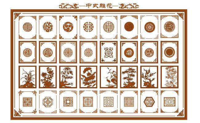 新中式雕花 角花