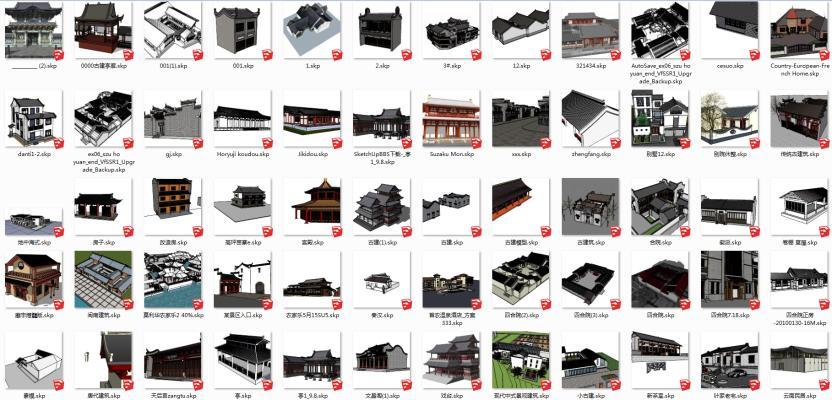 中式民居 古建筑