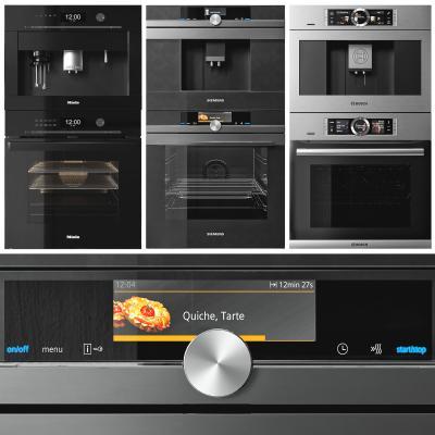 现代烤箱 咖啡机