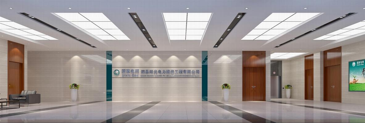 现代电力公司大厅 国家电网门厅 沙发茶几组合