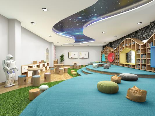 现代风格幼儿园阅读室