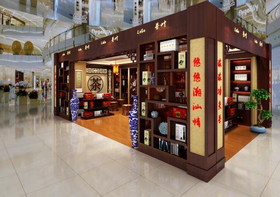 中式茶叶店