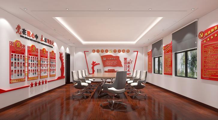 现代党建室 活动室 标语