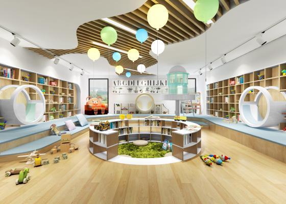 现代幼儿园阅览室 儿童图书馆 玩耍区