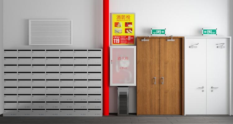 现代风格公用器材 消防栓 消防门 信件箱