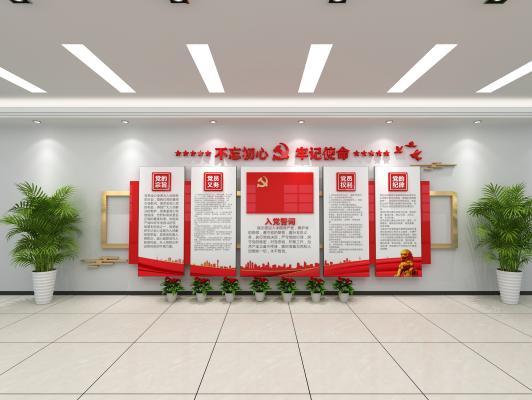现代党建文化墙 党员风采 党员活动室