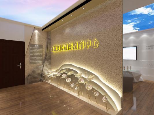 现代廉政展厅 活动室