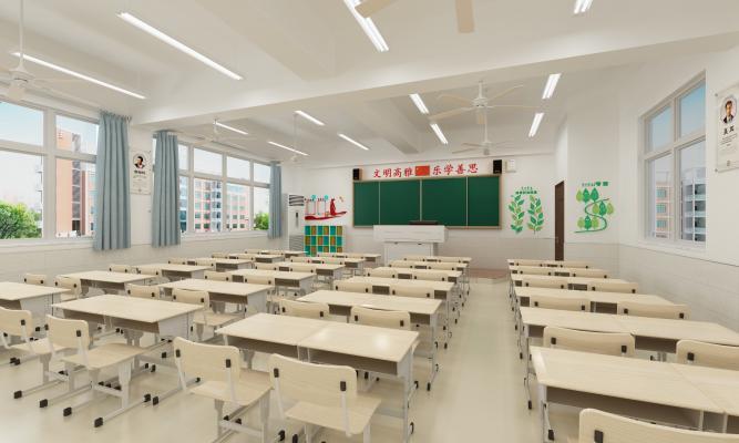 现代新建城学校教室