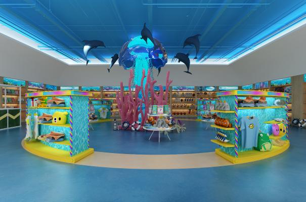 现代海洋馆 儿童服装店