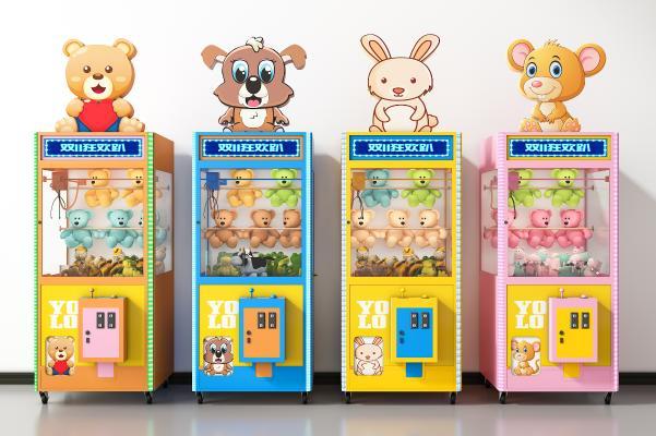 现代抓娃娃机 投币机 游戏机