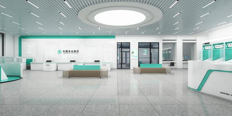 现代银行 银行营业厅 自助服务