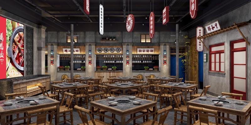 新中式火锅店 餐厅