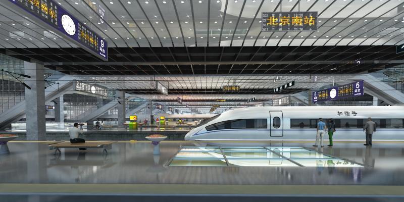 现代火车站