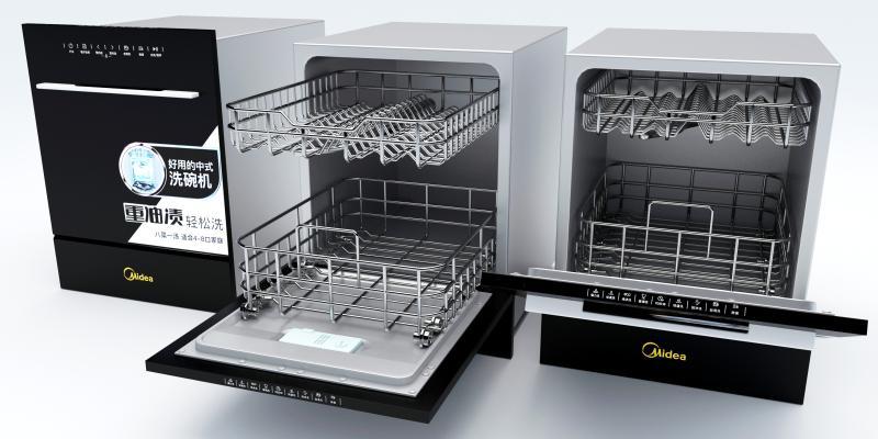 现代洗碗机