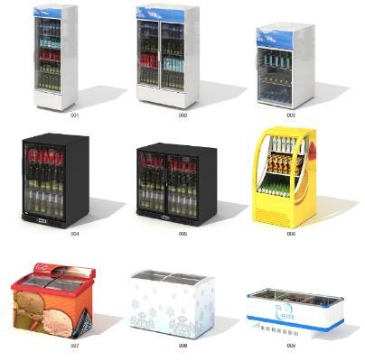 現代商用冰柜