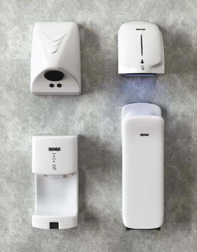 现代公共卫生间干手机烘手机