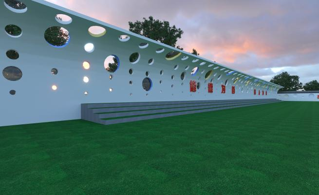 现代风格学校 操场 墙面