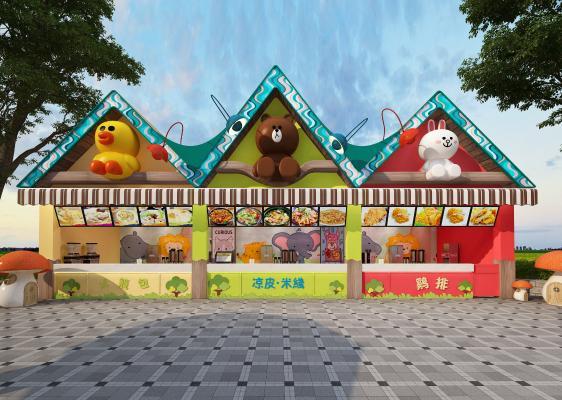 现代儿童乐园