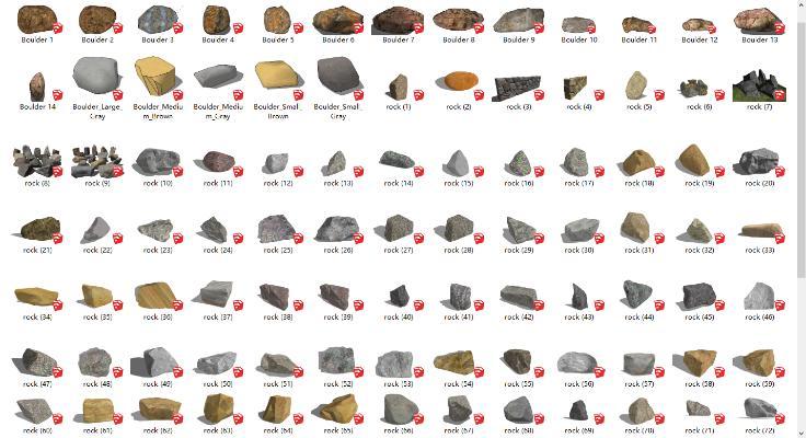 中式石头 景石合集
