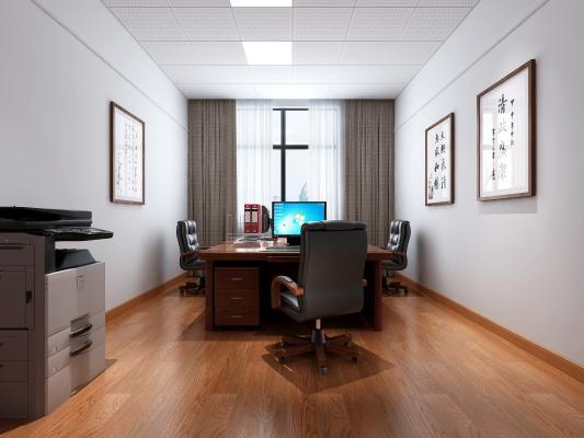 现代办公室 政府办公室 办公机构