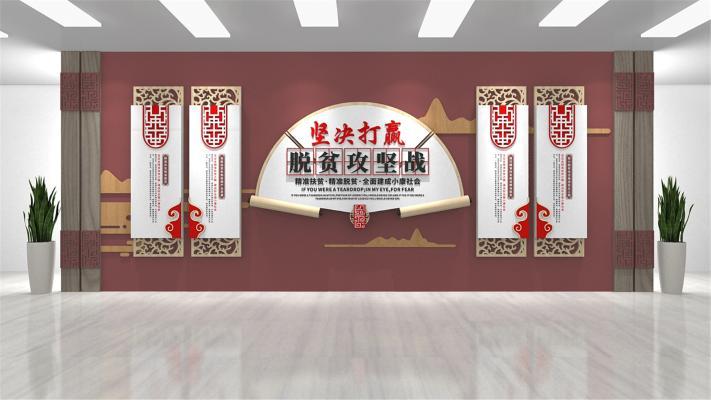 新中式廉政文化墙 宣传栏 背景墙