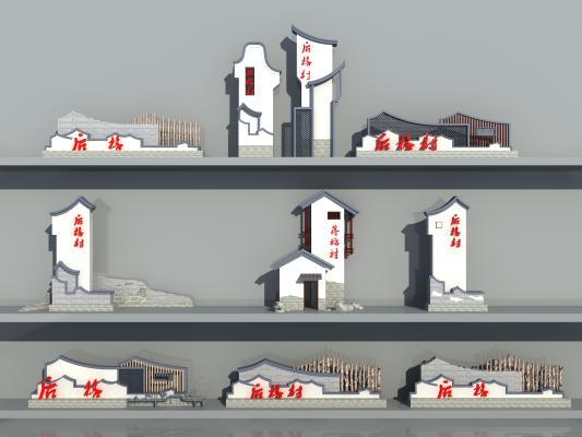 新中式风格指示牌 乡村入口标示铭牌