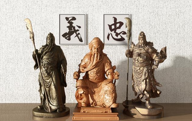 中式装饰摆件组合 时尚 简约