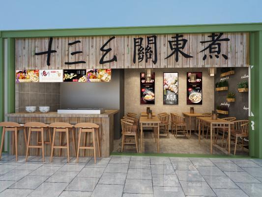 日式特色主题小吃馆 吧台吧椅