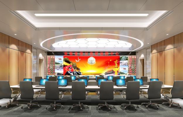 现代监控指挥中心 监控室 会议室