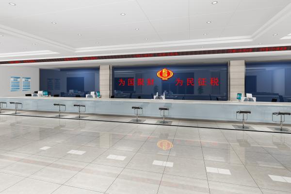 现代办事大厅 办事区