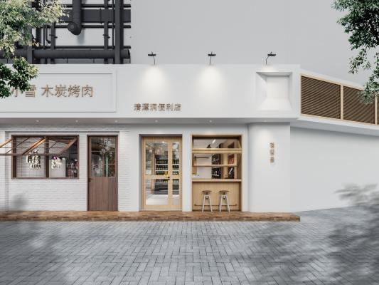 現代餐廳 烤肉店 炸雞店
