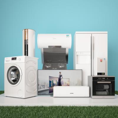 现代电器 厨卫电器 空调