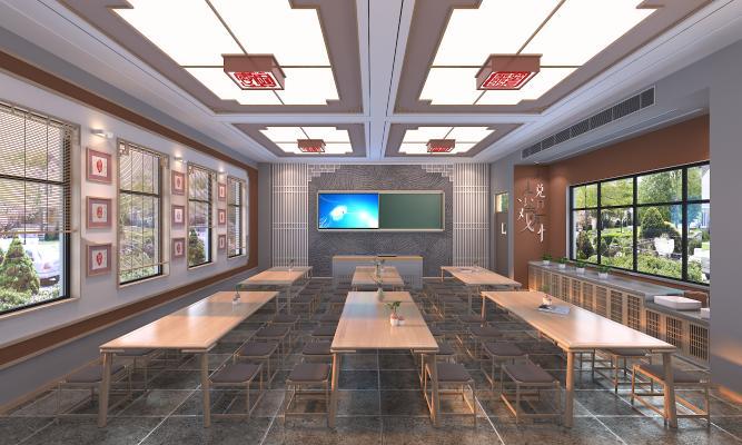 新中式学校 教室