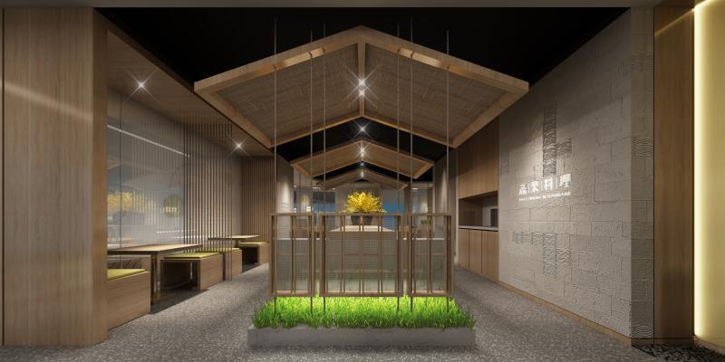 日式素食馆 餐厅 餐桌椅 吊灯