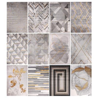 现代地毯 床头背景墙 床具组合