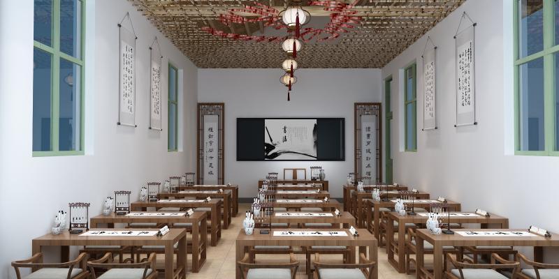 新中式风格学校 教室 书法教室