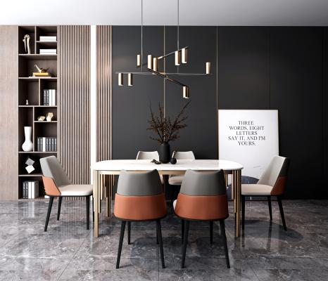 现代轻奢餐桌椅