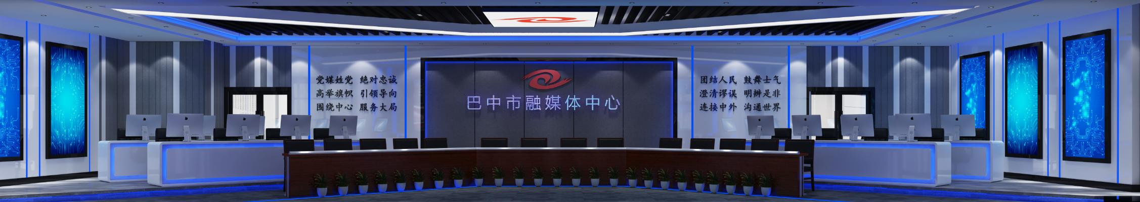 现代科技感指挥室控制室