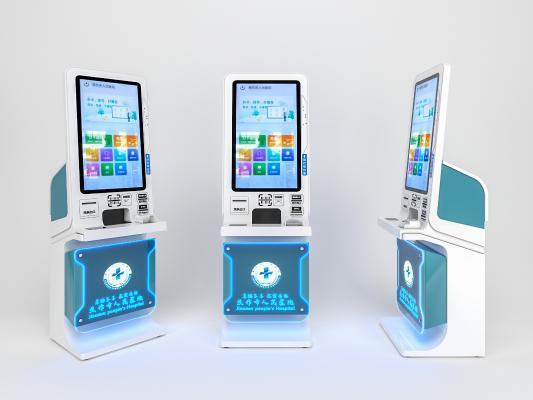 现代医疗终端 器材