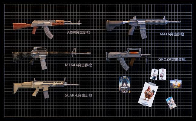 现代突击步枪