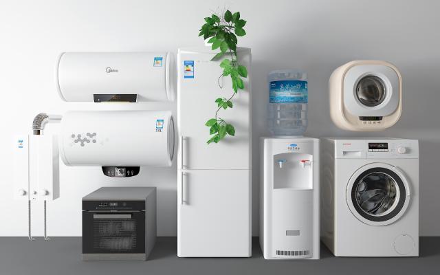 现代冰箱 热水器 洗衣机