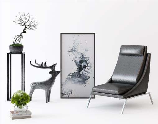 现代单人沙发 装饰画 摆件