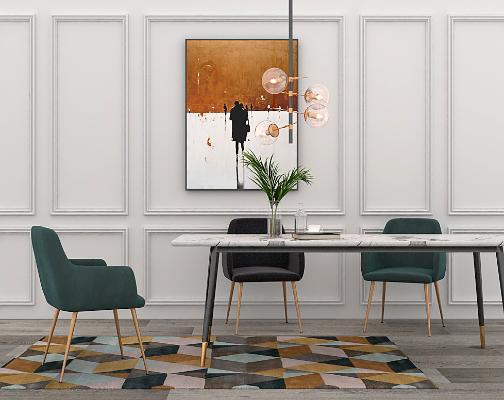 现代轻奢桌椅