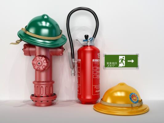 现代消防器材 消防栓 灭火器